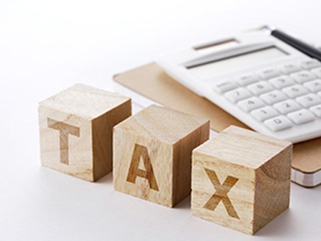 住民税アウトソーシングサービス