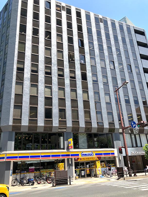 仙台年末調整センター