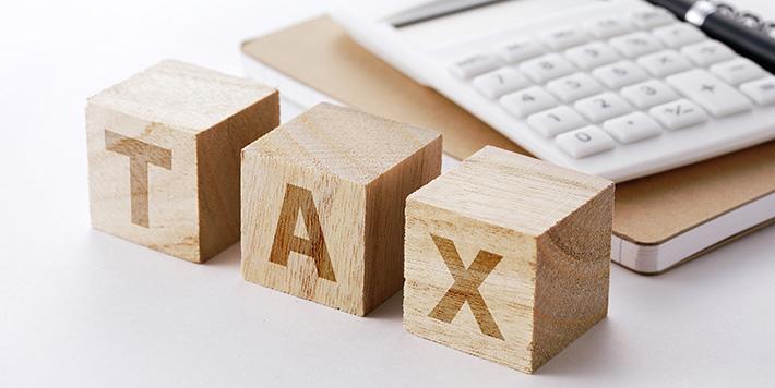 住民税アウトソーシング